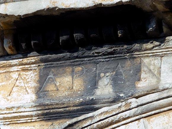 Hadrian in Greek - Jen Funk Weber