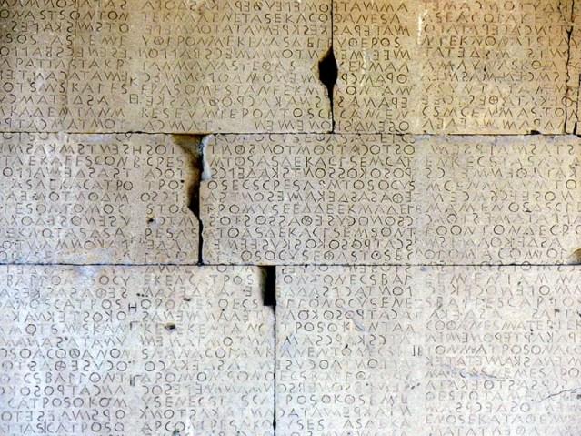 Gortys laws, Crete, Greece - Jen Funk Weber