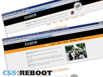 jengjeng CSS Spring Reboot