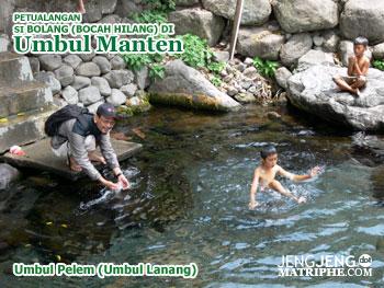 Umbul Pelem (Umbul Lanang)
