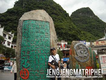 Di Yangshuo