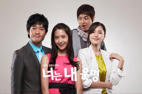 Asian Drama/Movie Marathon  (2/6)