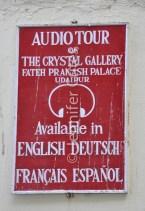Udaipur city palace 684