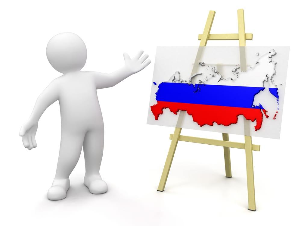 Russian-Quiz-Image