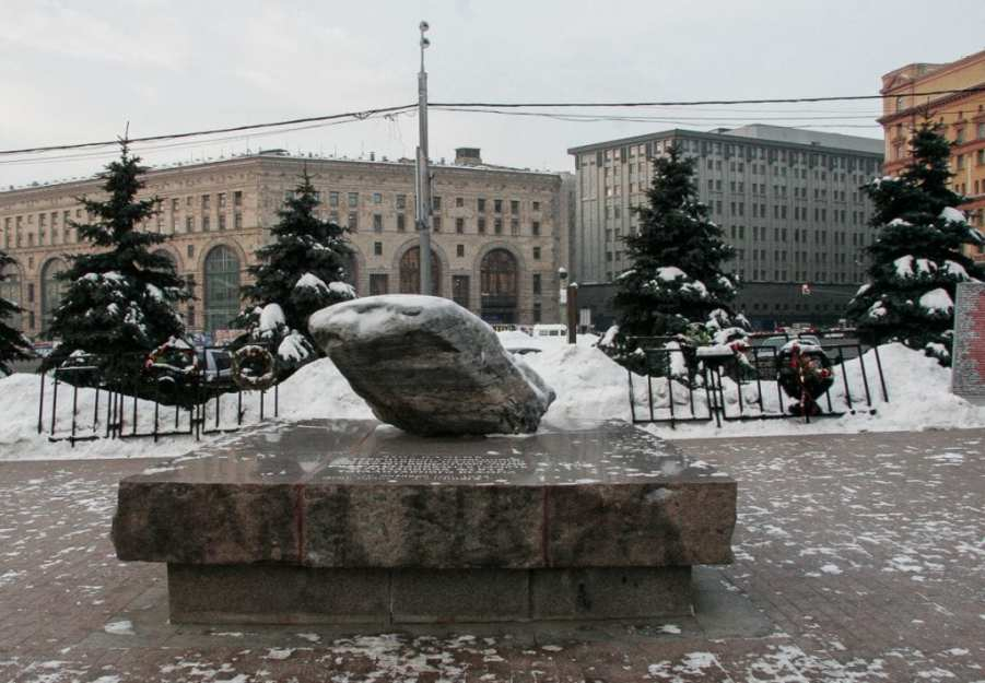 The Central Children's Department Store behind the Solovetsky Stone, flanked by the FSB building on the right.