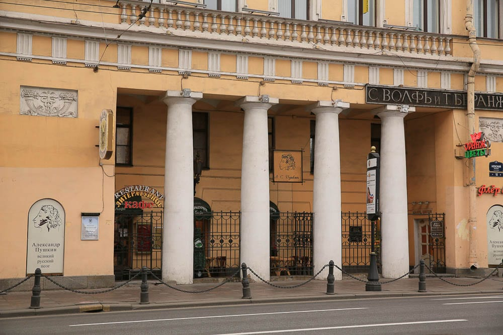 This classical facade houses the Literary Cafe, where generations of Russian writers have gathered to drink and exchange ideas.