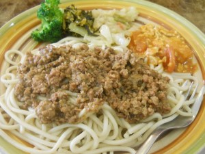 minced pork noodle