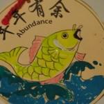 abundance saying