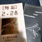 228 70th brochures