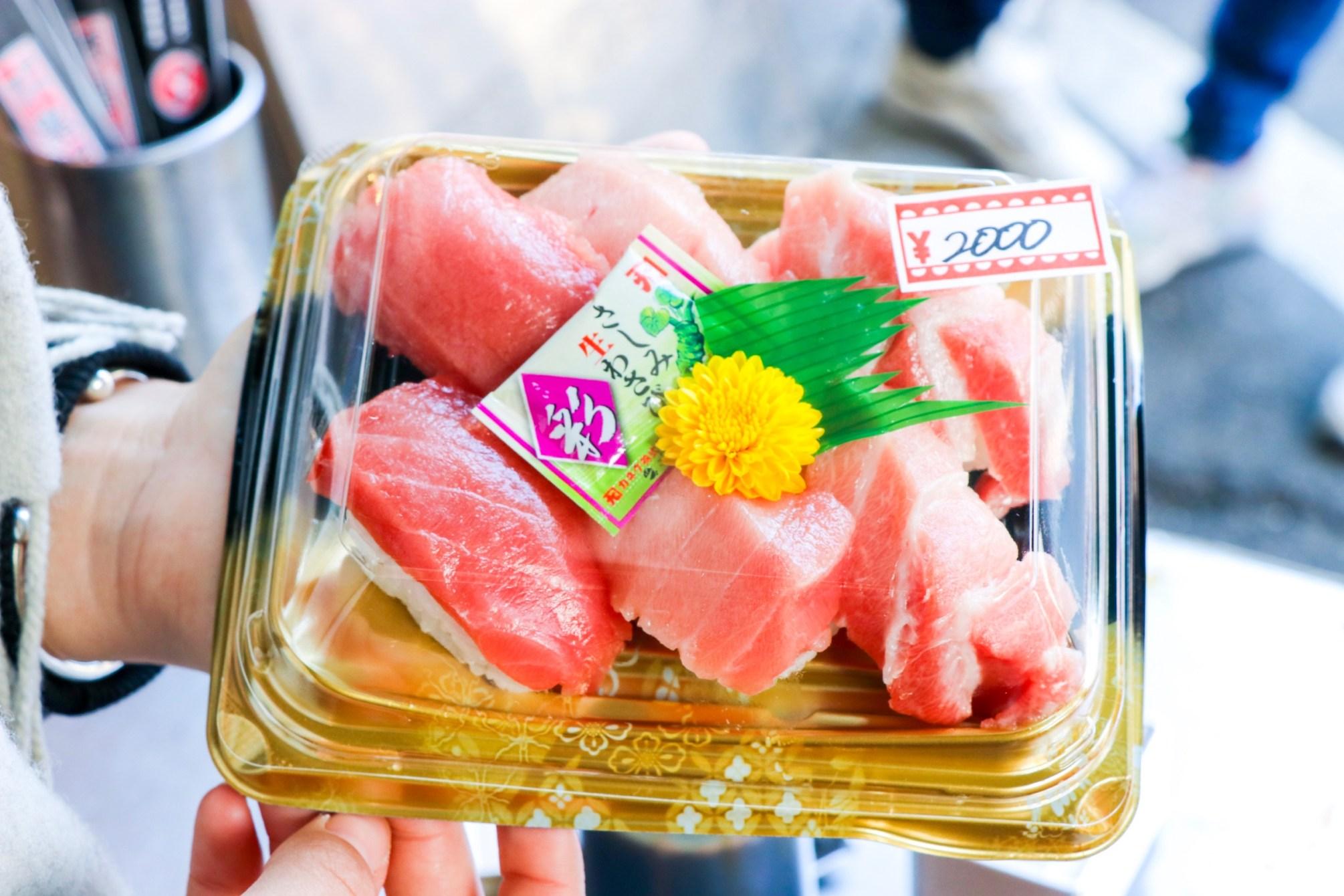 Tokyo Tips