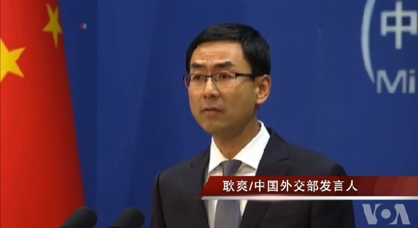 "CCTV被脸书标""中国政府控制媒体"" 北京不满 Beijing is unhappy with the Facebook labeling of CCTV as China's state-controlled media."
