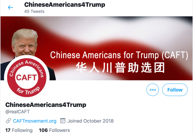 WSJ重磅披露中共如何渗透不知情的川普阵营 Political Donors Linked to China Won Access to Trump, GOP