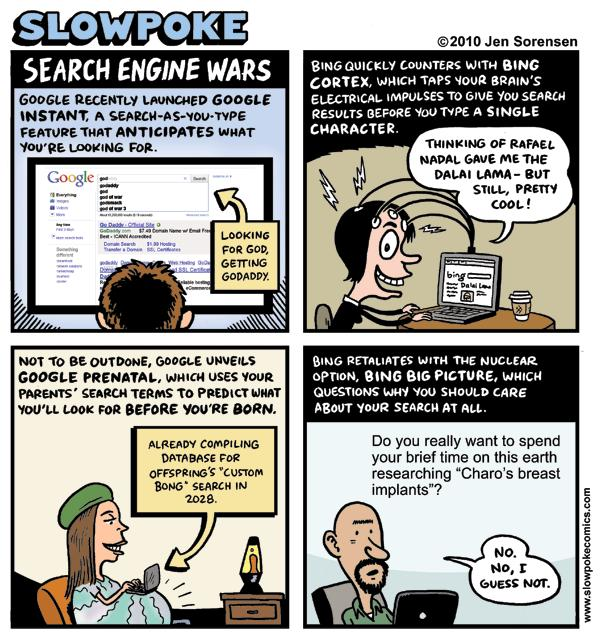 searchwars