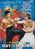 Way Of The Dragon  Bruce Lee (Siu Lung) (Actor),Chuck Norris (Actor), Nora Miao (Actor), & 1 more