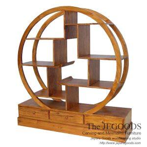Bundar Bookcase Teak Modern Minimalist Design