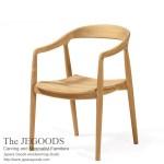 Banteng Retro Chair