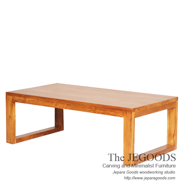 Pesagi Dowo Coffee Table