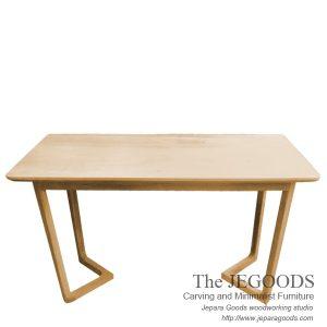 Kerucut Retro Dining Table
