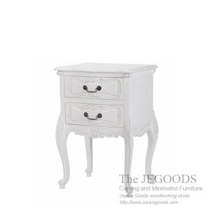 Bedside Carving French Rococo