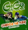Chanda na Kay _ Gigo ( Prod by Massive ) Jerahyo Inc