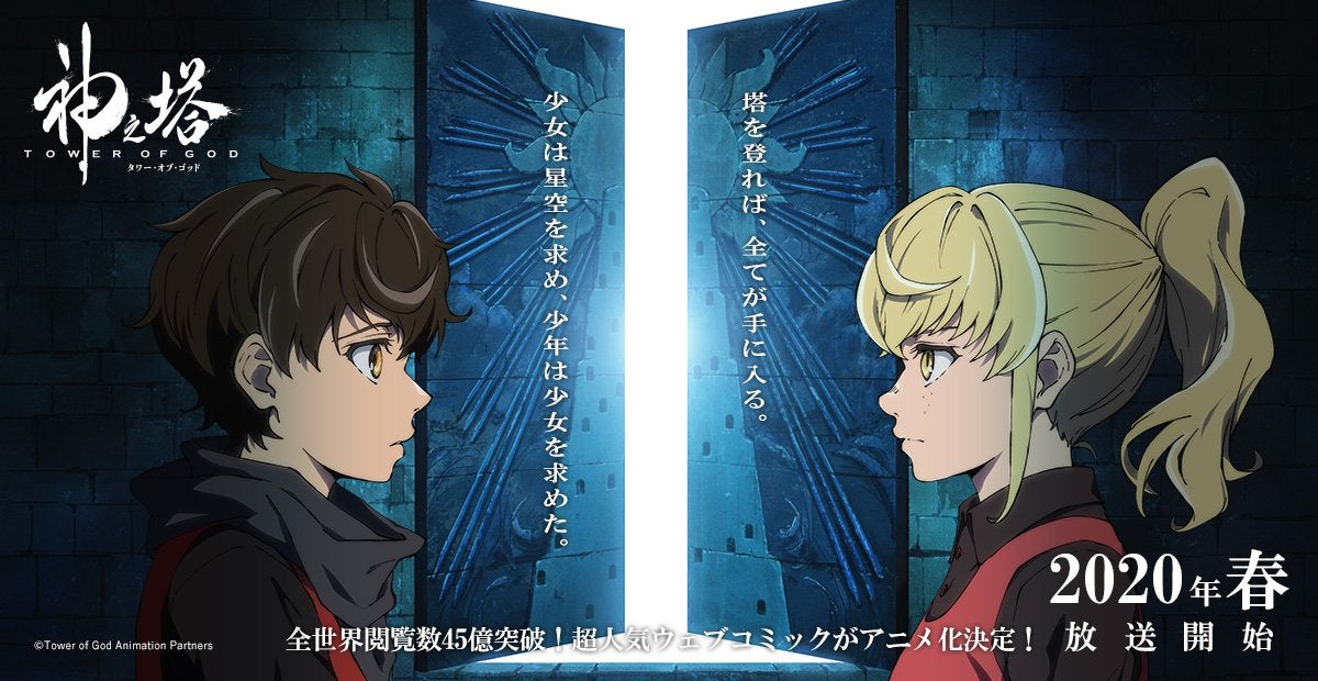 Tower of God, Soundtrack by Kevin Penkin and friends (including yours truly)