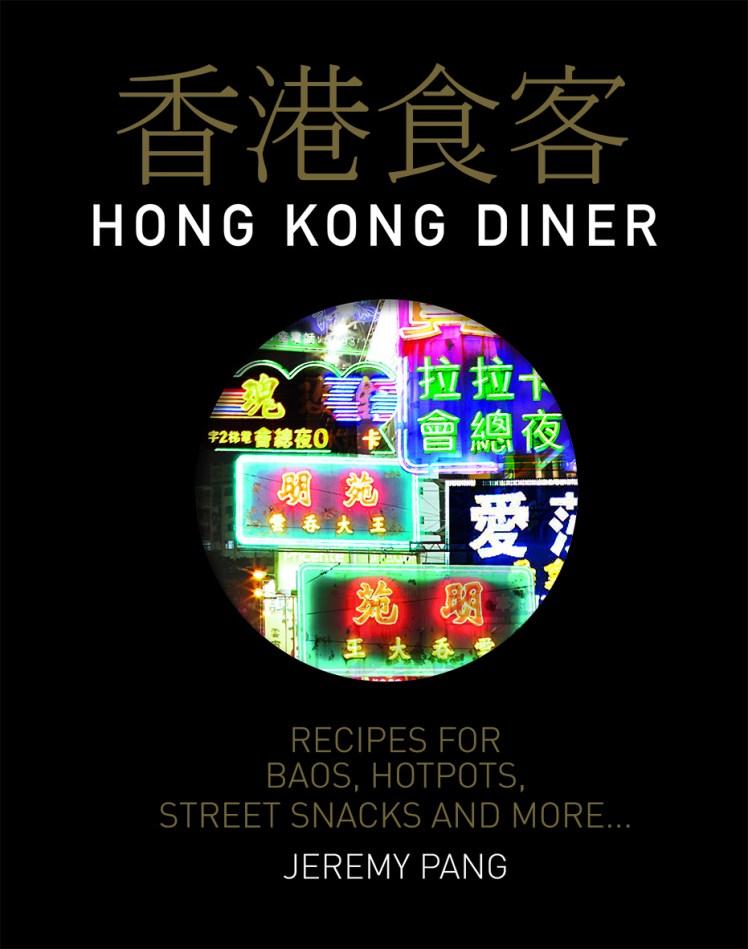 HKD_10cm