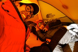 Samie and I inside the Northface Ve25 Tent