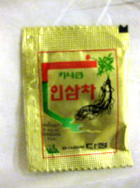 Ginseng Tea Front