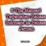 2 Cara Simpel Mencari Terjemahan Bahasa Indonesia ke Bahasa Jerman