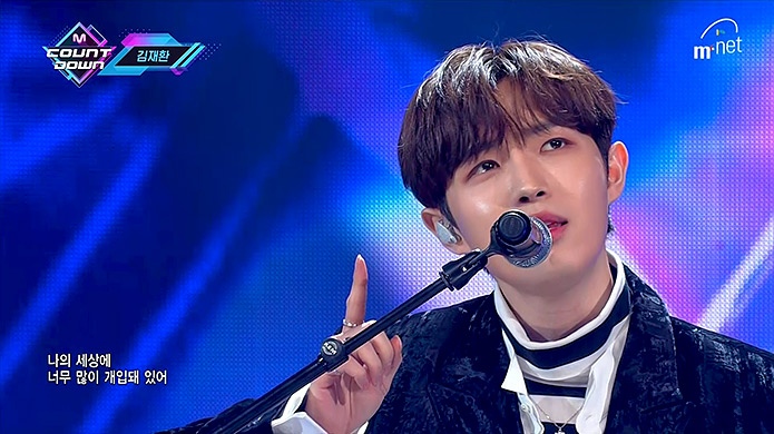 200102 Mnet M! Countdown KIM JAE HWAN - The Time I Need (Accoustic Ver.)
