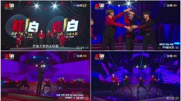 200124 2020 TTV SUPER STAR AB6IX - ABSOLUTE + BREATHE + BLIND FOR LOVE