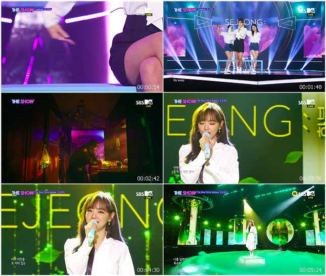 200324 SBS THE SHOW SEJEONG - Swim Away + Plant