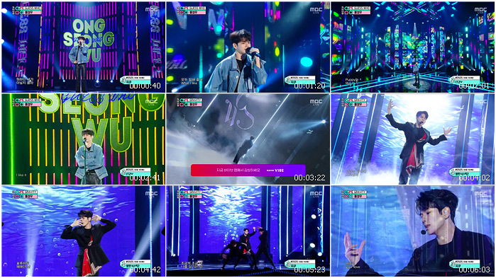 200328 MBC Music Core ONG SEONG WU - GUESS WHO + GRAVITY