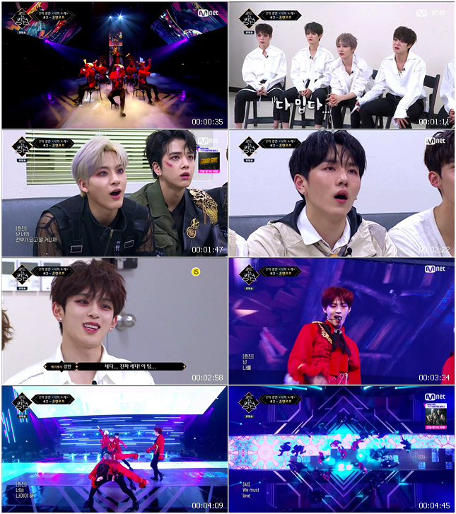 200521 Mnet Road to Kingdom ONF - We Must Love