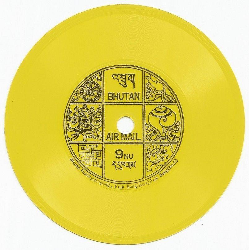 Bhutanzegel 3