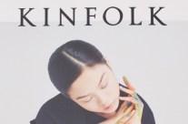 Artikel in Kinfolk Magazine over (makerspaces in) bibliotheken