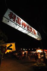 Sendaitatsuri36