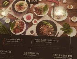bb8 - 用碗喝飲料的亞洲特色餐廳 碗宴 Bowl Room @微風廣場 B1