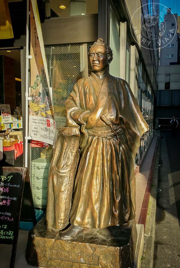 Estatua de Samurai