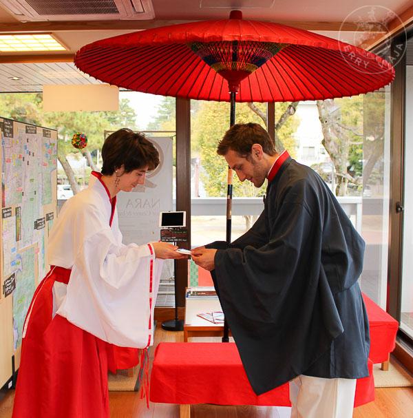 Centro de información de Nara, Japón