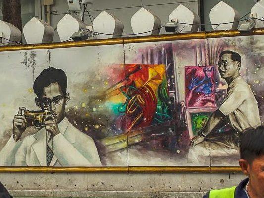 Mural del rey Bhumibol Adulyadej, Bangkok, Tailandia