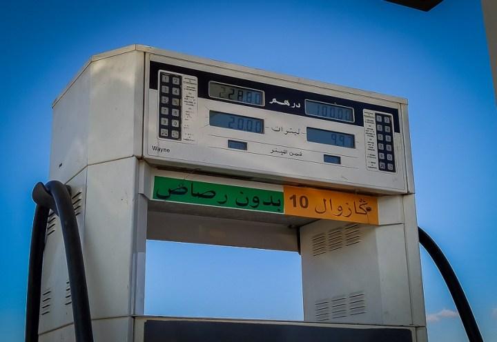 Estación de servicio, Marruecos