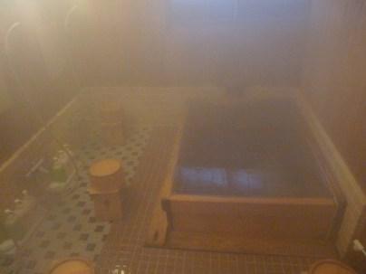 bathpart2