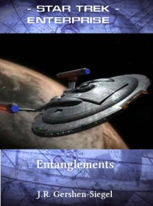 Barking Up the Muse Tree | jespah | Janet Gershen-Siegel | Entanglements
