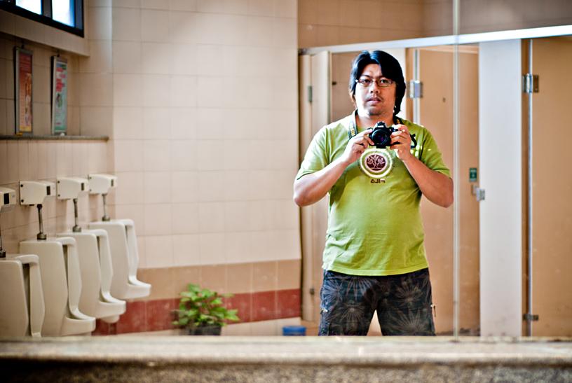 Weekly Photo Challenge: Self Portrait