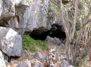 Entrance to Samwell Cave