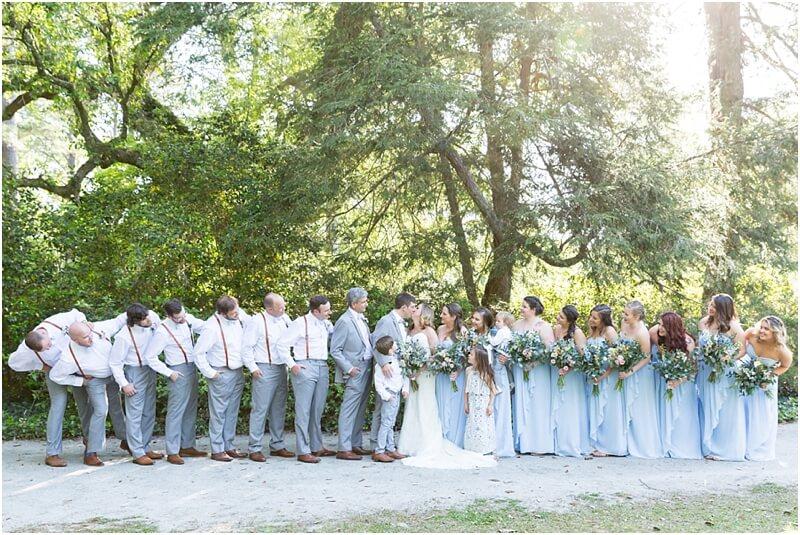 Kalmia Garden wedding photographer