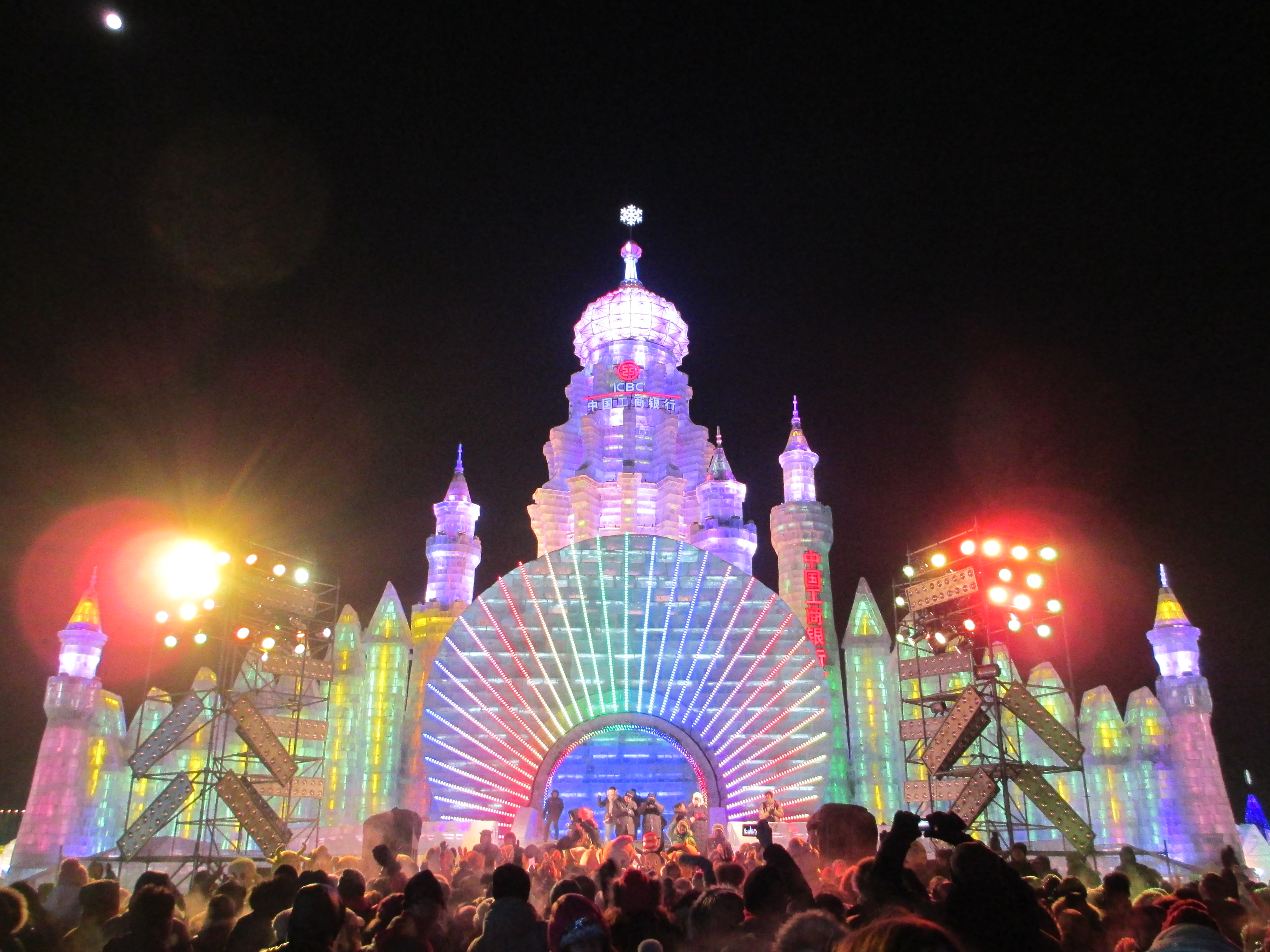 Weekend In Harbin Part 3: Harbin Ice Festival- Ice And