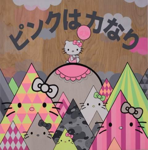 Buff-Monster-Hello-Kitty-35th