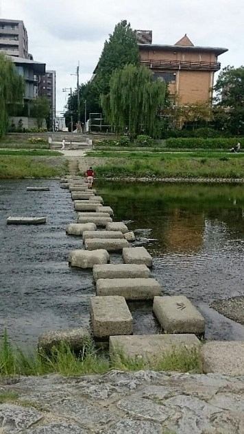 kyoto-stepping-stones-3